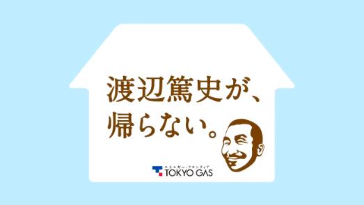 20101013_165038_2